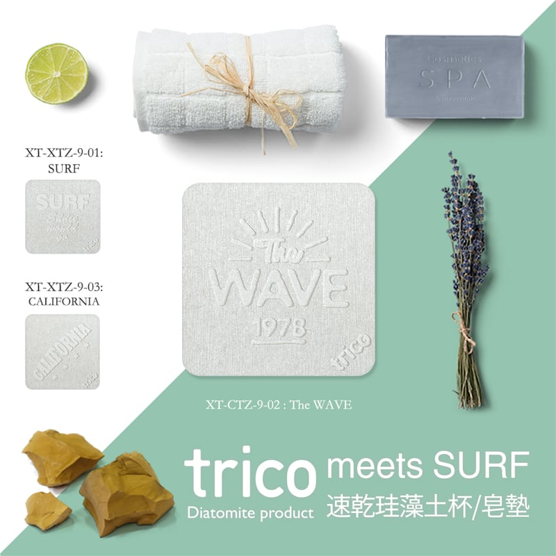 【日本trico】meets SURF速乾珪藻土杯墊/皂墊〈The WAVE + CALIFORNIA〉-2入組