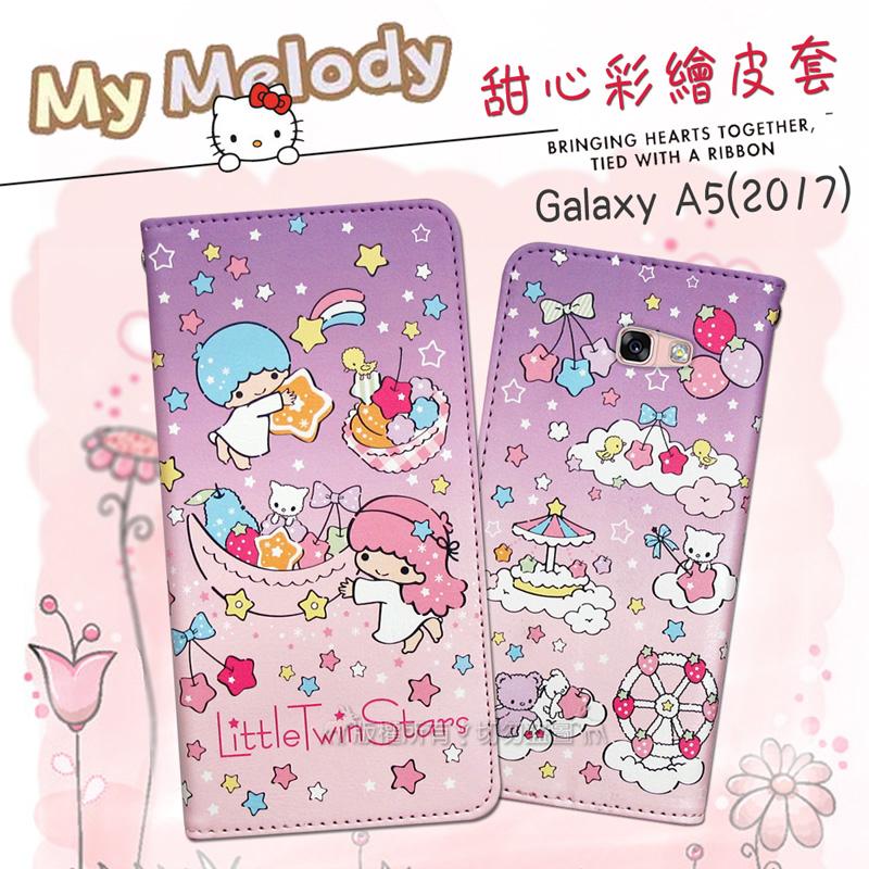 三麗鷗授權 KIKILALA 雙子星 Samsung Galaxy A5 (2017) 甜心彩繪磁扣皮套(星星樂園)