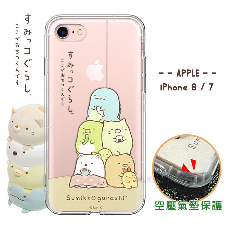 SAN-X授權正版 角落小夥伴 iPhone 8 / iPhone 7 4.7吋 空壓保護手機殼(角落)
