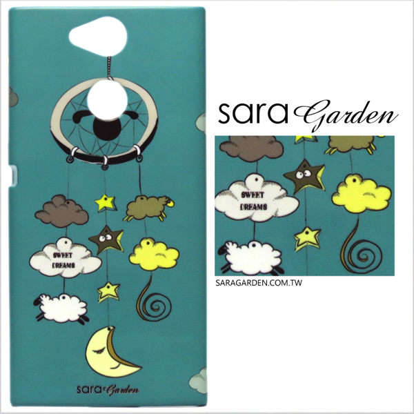 【Sara Garden】客製化 手機殼 SONY XA2 保護殼 硬殼 手繪綿羊月亮捕夢網