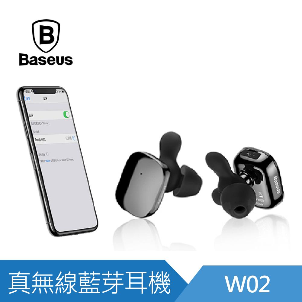 Baseus 倍思 W02 真無線藍芽耳機 - 黑色