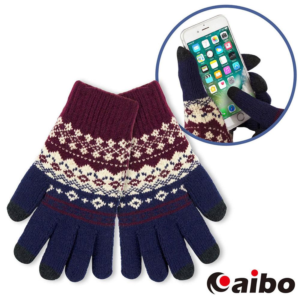 寒冬必備 寶石圖案針織觸控保暖手套-藍色