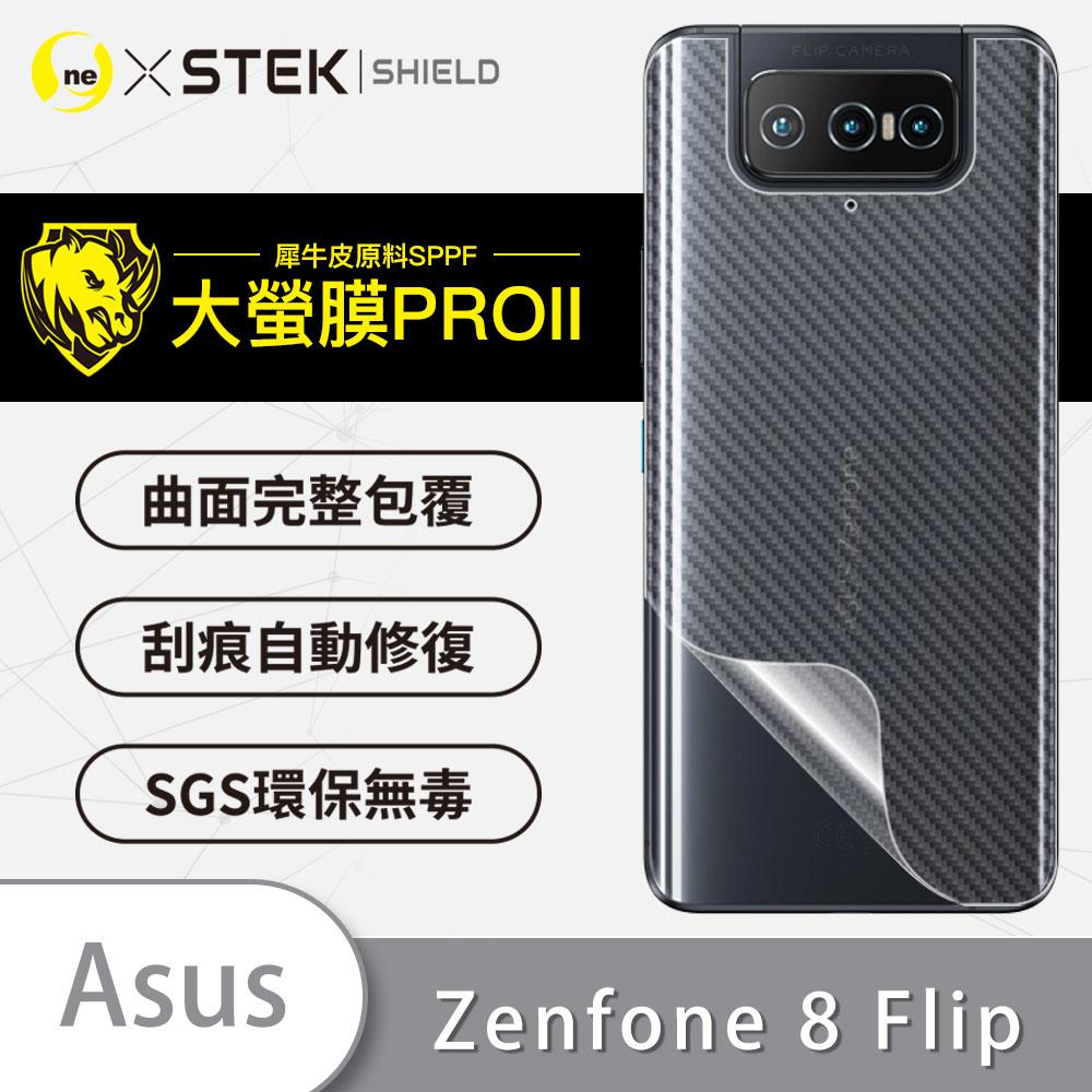 【大螢膜PRO】ASUS Zenfone 8 Flip 手機背面保護膜 CARBON款 犀牛皮抗衝擊MIT自動修復防水防塵 ZF8