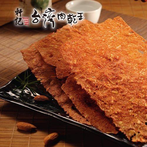《軒記-台灣肉乾王》蒜味杏仁脆豬肉乾(100g/包,共兩包)
