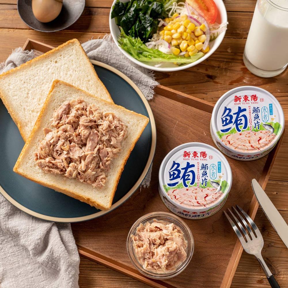 【新東陽】水煮鮪魚片 (150g*10罐)