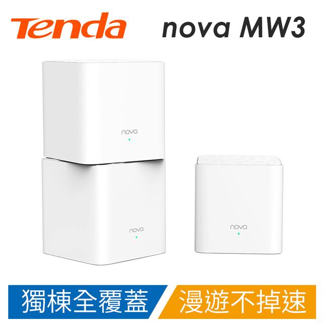 Tenda nova Mesh MW3(水立方) 三入組