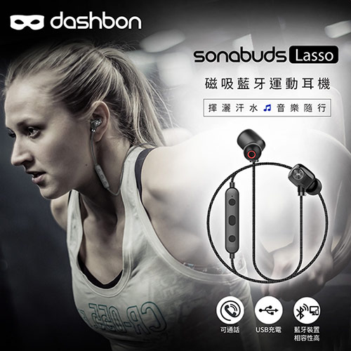 【Dashbon】SonaBuds Lasso磁吸編織線藍牙耳機M27D