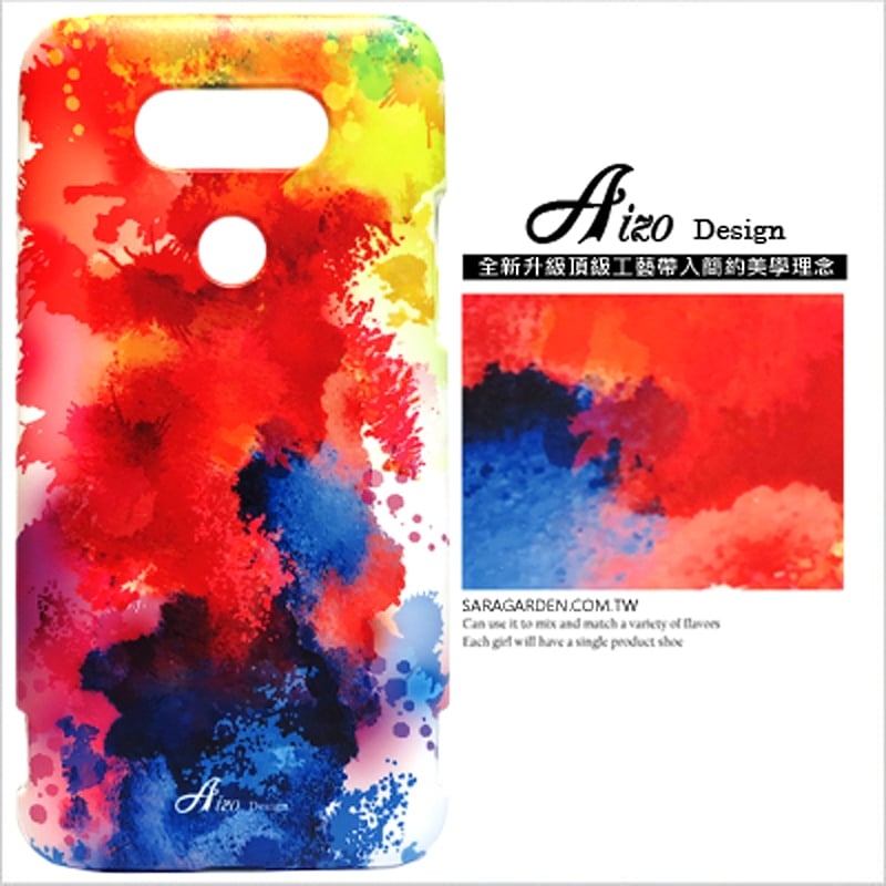【AIZO】客製化 手機殼 蘋果 iPhone6 iphone6s i6 i6s 渲染彩虹 保護殼 硬殼