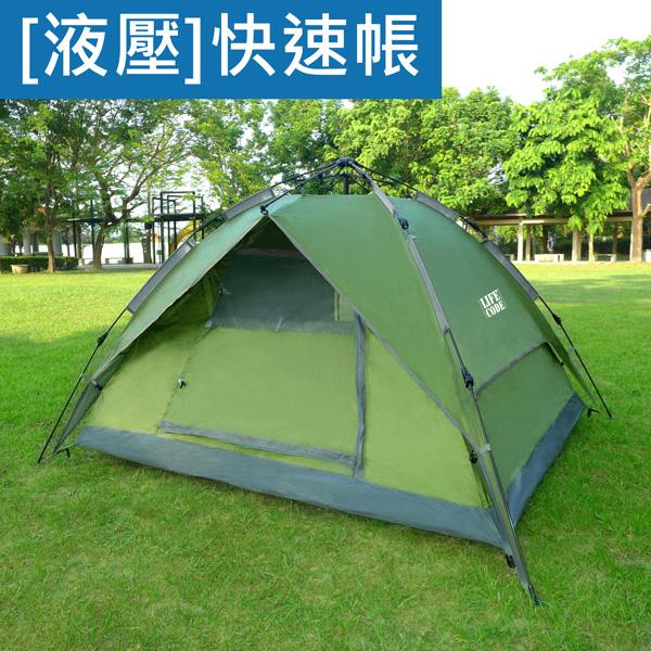 LIFECODE《立可搭》3-4人抗紫外線雙層速搭帳篷-液壓款(二用帳篷)-綠色