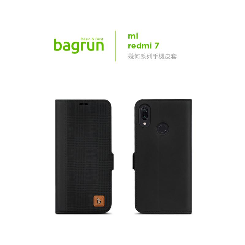 bagrun小米 紅米 7 拼接側掀皮套