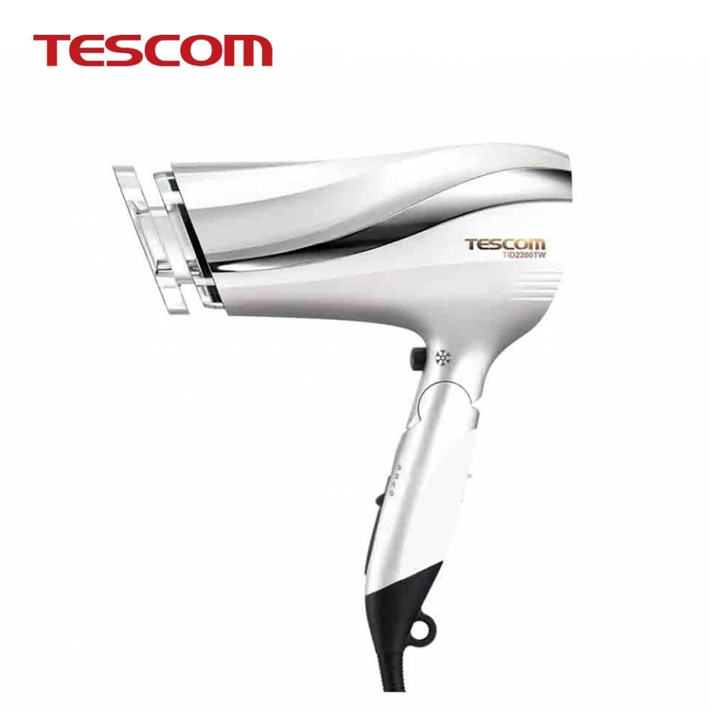 TESCOM 防靜電大風量渦流 TID2200TW 負離子 吹風機 白色
