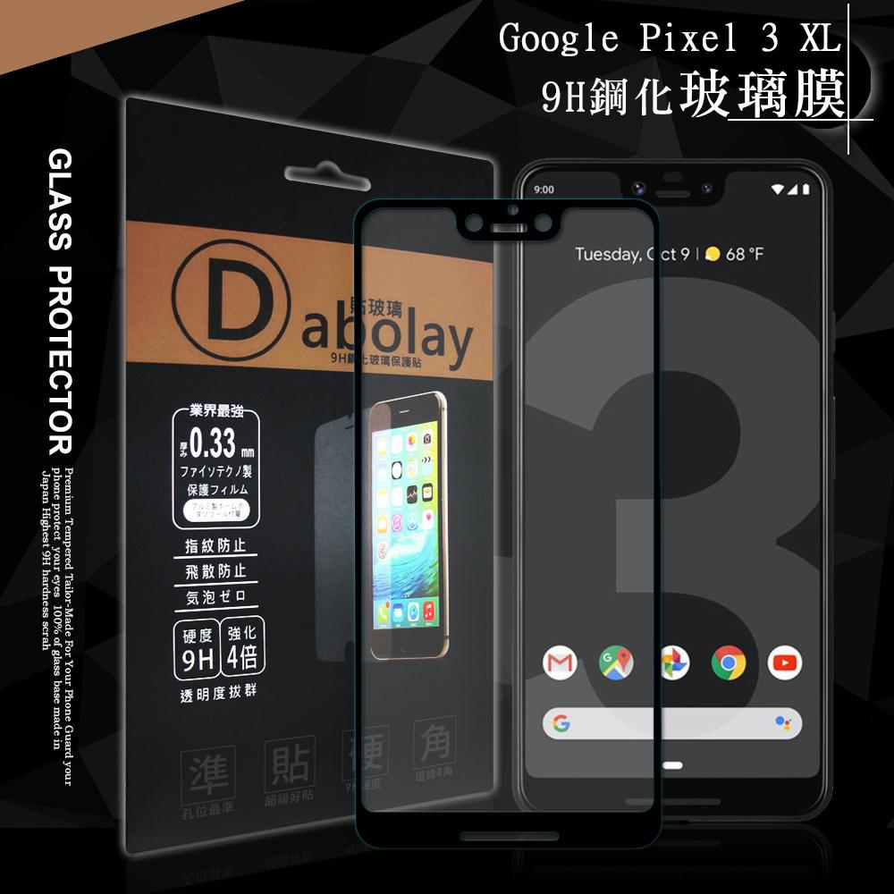 全膠貼合 Google Pixel 3 XL 滿版疏水疏油9H鋼化頂級玻璃膜(黑)