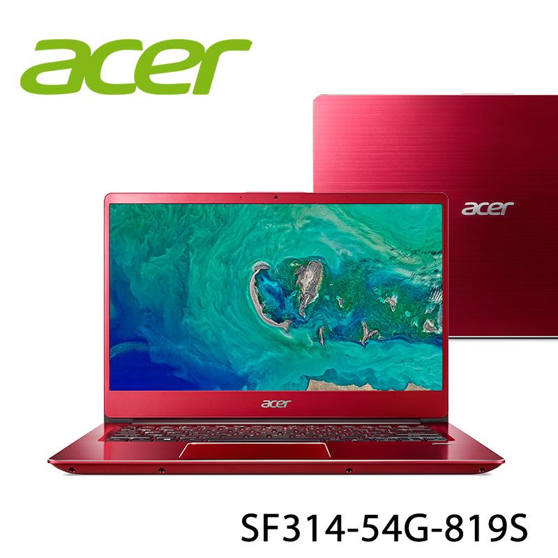 【ACER宏碁】SF314-54G-819S 紅 14吋 筆電-送美國OSTER 隨行杯果汁機 90th紀念款(市價1580元)+無線滑鼠