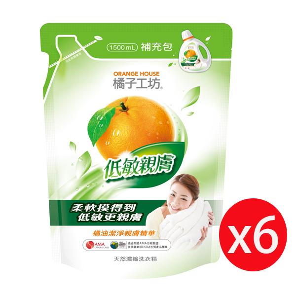 橘子工坊低敏親膚濃縮洗衣精(綠)1500ml*6包/箱