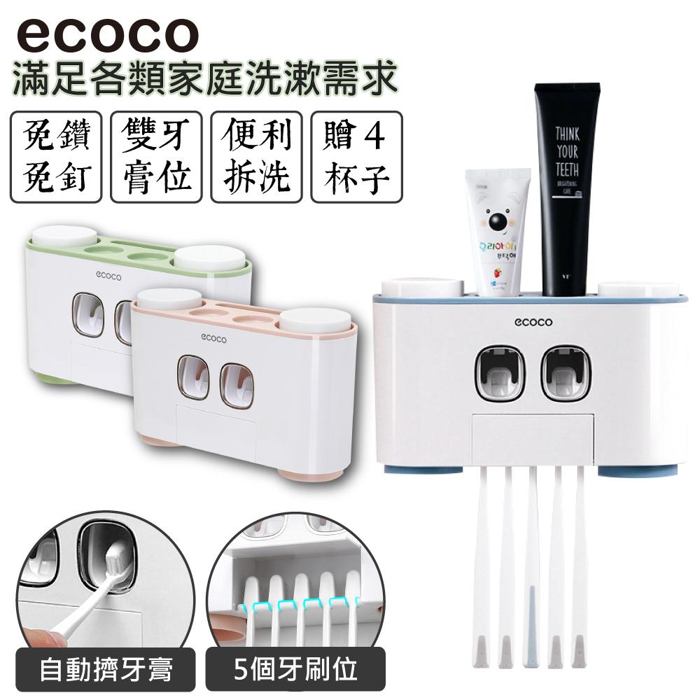 Lestar Ecoco 梳洗套裝收納盒 - 藍色