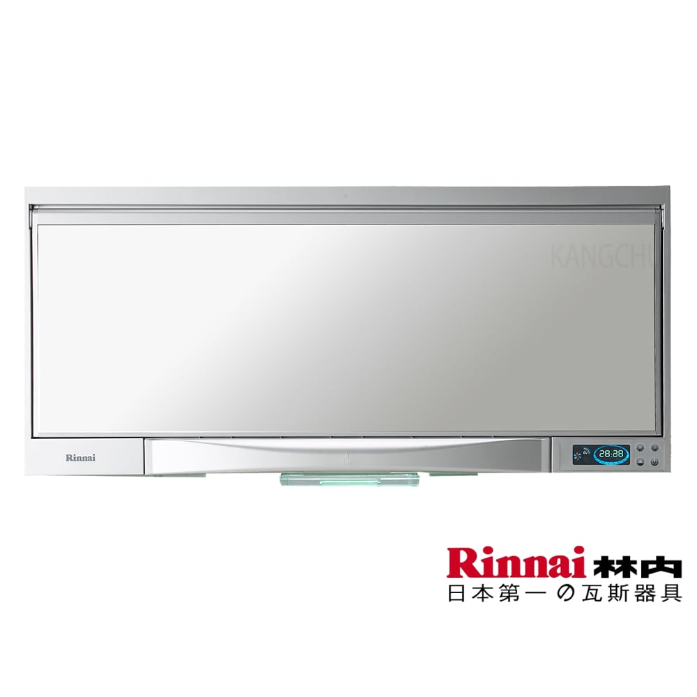 林內牌 液晶顯示臭氧型90cm懸掛式烘碗機 RKD-192SY