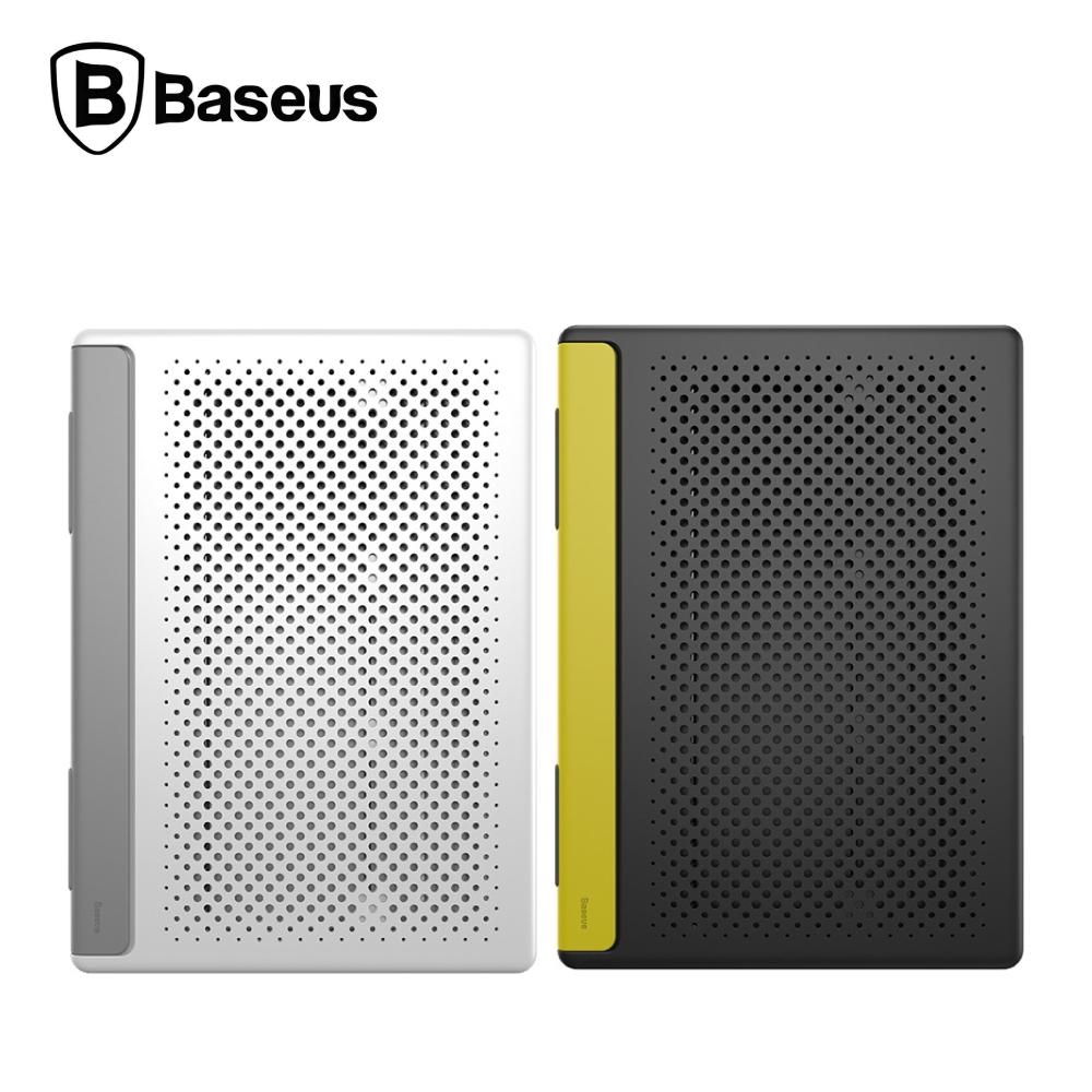 Baseus 倍思 Let's go 洞洞便攜式筆電支架 灰黃