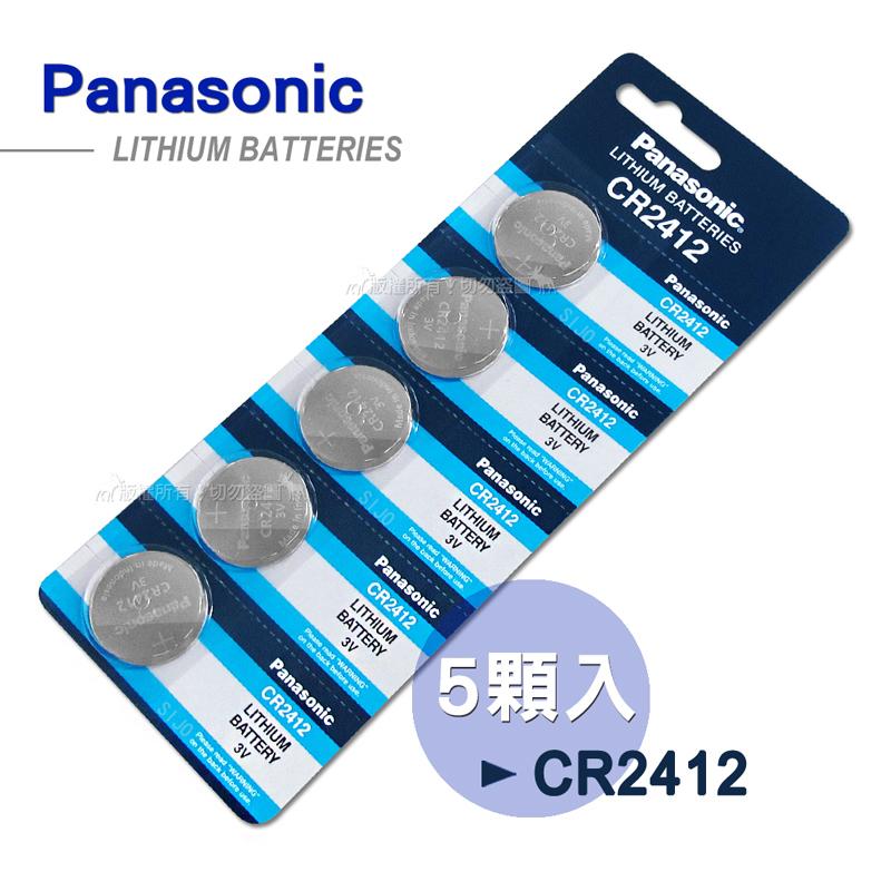 Panasonic 國際牌 CR2412 鈕扣型電池 3V遙控器專用電池(5顆入)