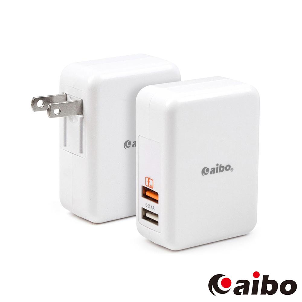 aibo QC2.0 智能5V/9V/12V 雙USB快速充電器-白色