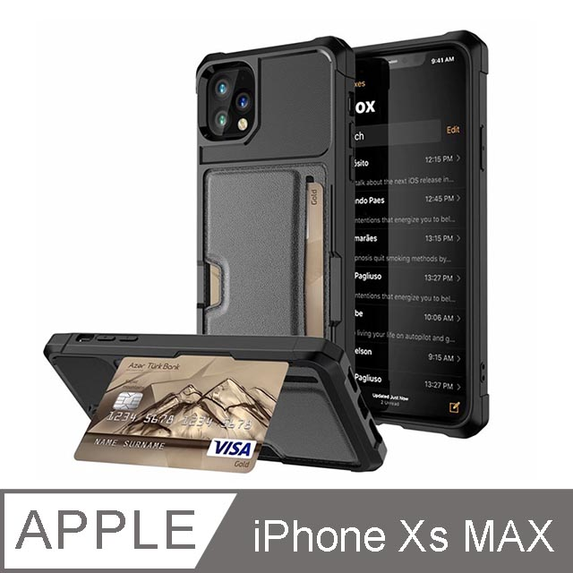 iPhone Xs Max 6.5吋 TYS 彗星黑[插卡+支架]四角抗撞防摔iPhone手機殼