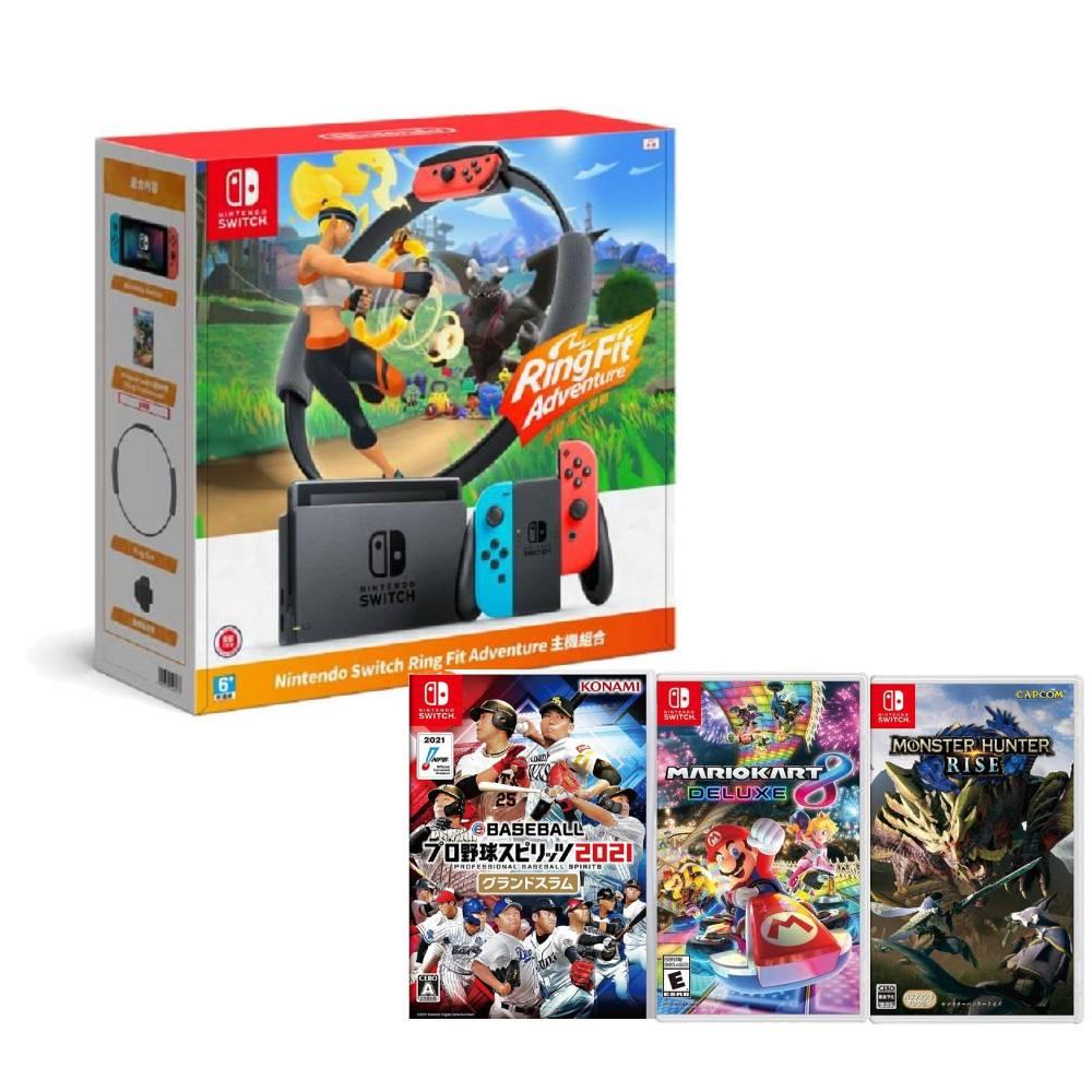 Nintendo Switch 主機健身環 限量同捆組+eBASEBALL職棒野球魂2021滿貫砲+瑪利歐賽車8 豪華版 中文版+魔物獵人崛起 中文版