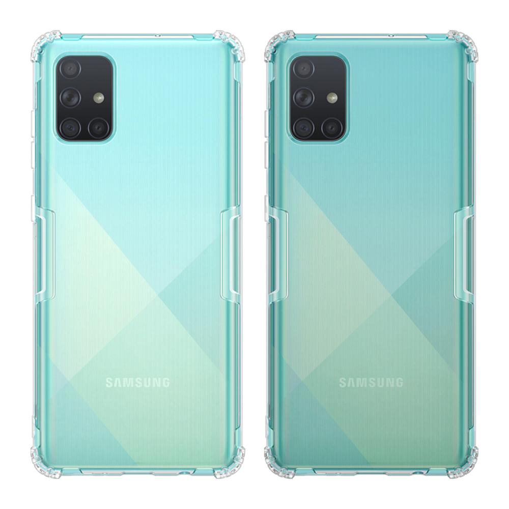 NILLKIN SAMSUNG Galaxy A71 本色TPU軟套(深灰)