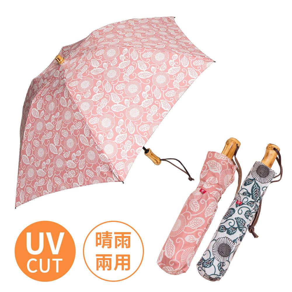 【Waterfront】日本沖繩風花朵抗UV三折傘(顏色隨機)