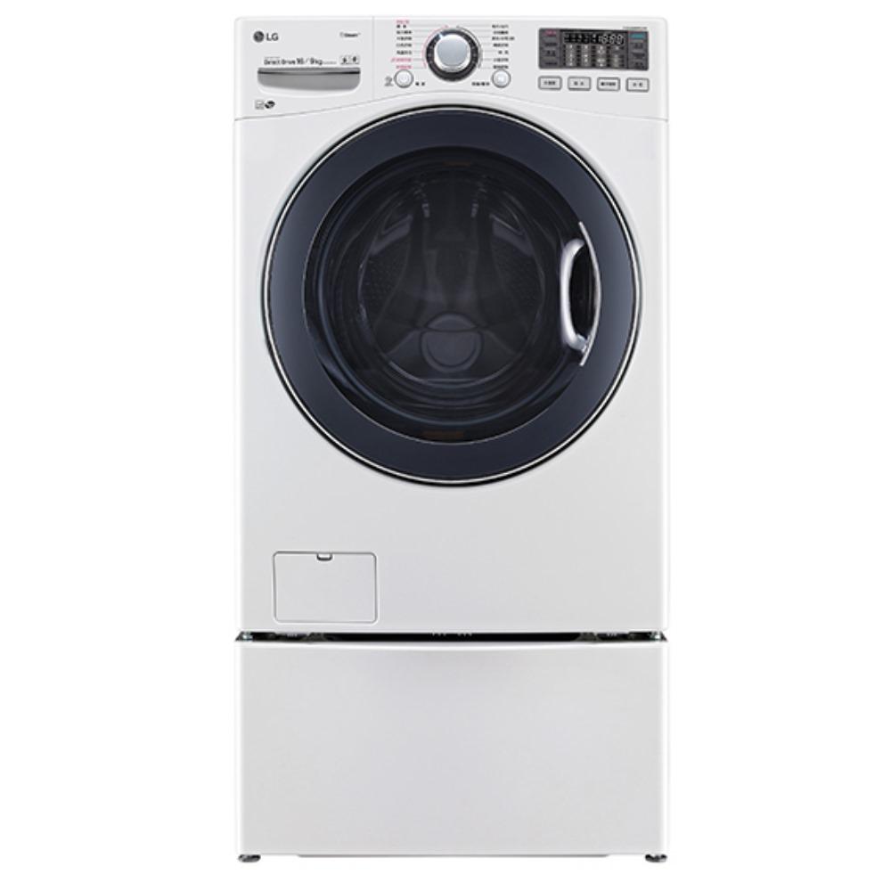 LG樂金 雙能洗 蒸洗脫烘洗衣機 WD-S105VDW + WT-D200HW