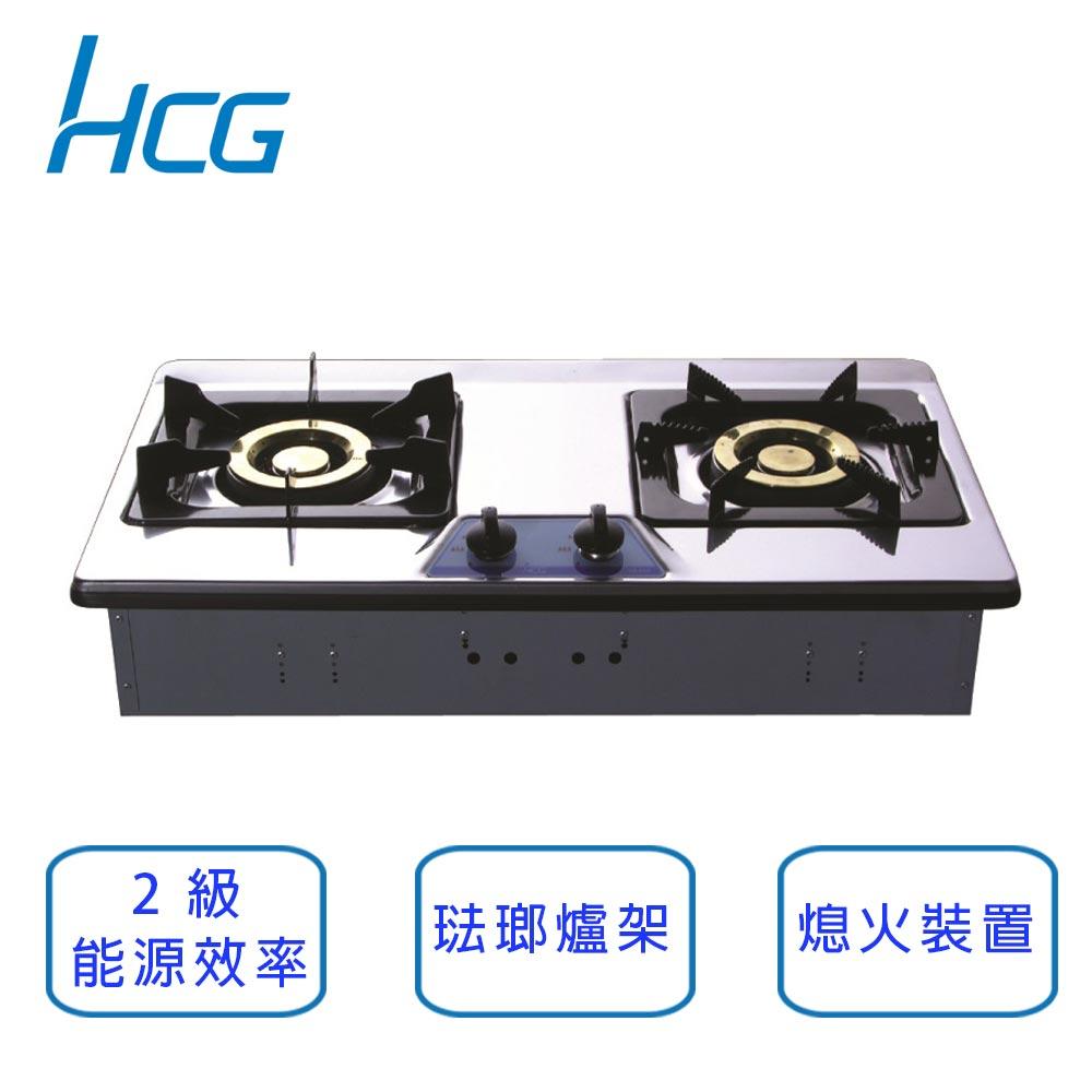和成HCG 檯面式琺瑯 2級瓦斯爐 GS203Q-NG (天然瓦斯)