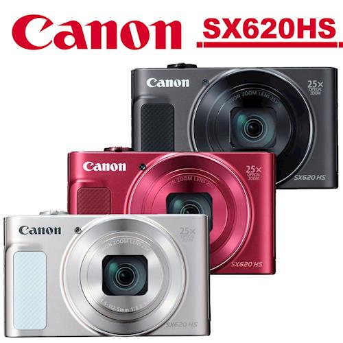 Canon PowerShot SX620 HS -白色 (公司貨)