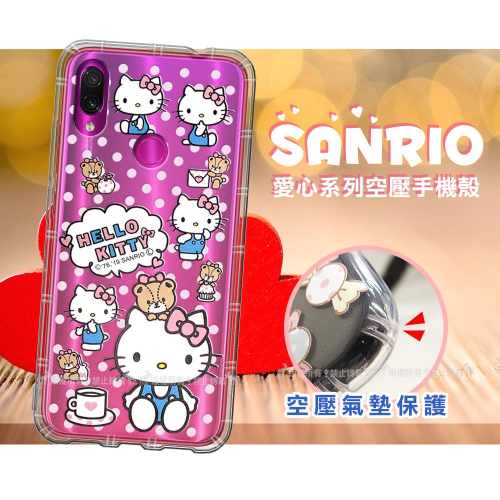 三麗鷗授權 Hello Kitty凱蒂貓 紅米Note 7 愛心空壓手機殼(咖啡杯)