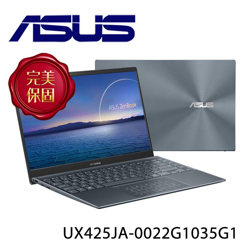 【ASUS華碩】ZenBook 14 UX425JA-0022G1035G1 綠松灰 14吋 筆電(i5-1035G1/8G/512G SSD)-送無線滑鼠