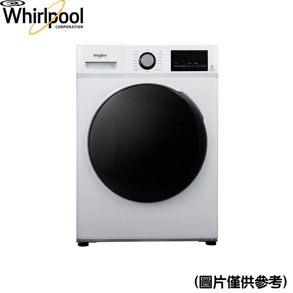 【惠而浦】10KG變頻洗脫烘滾筒洗衣機 WEHC10ABW