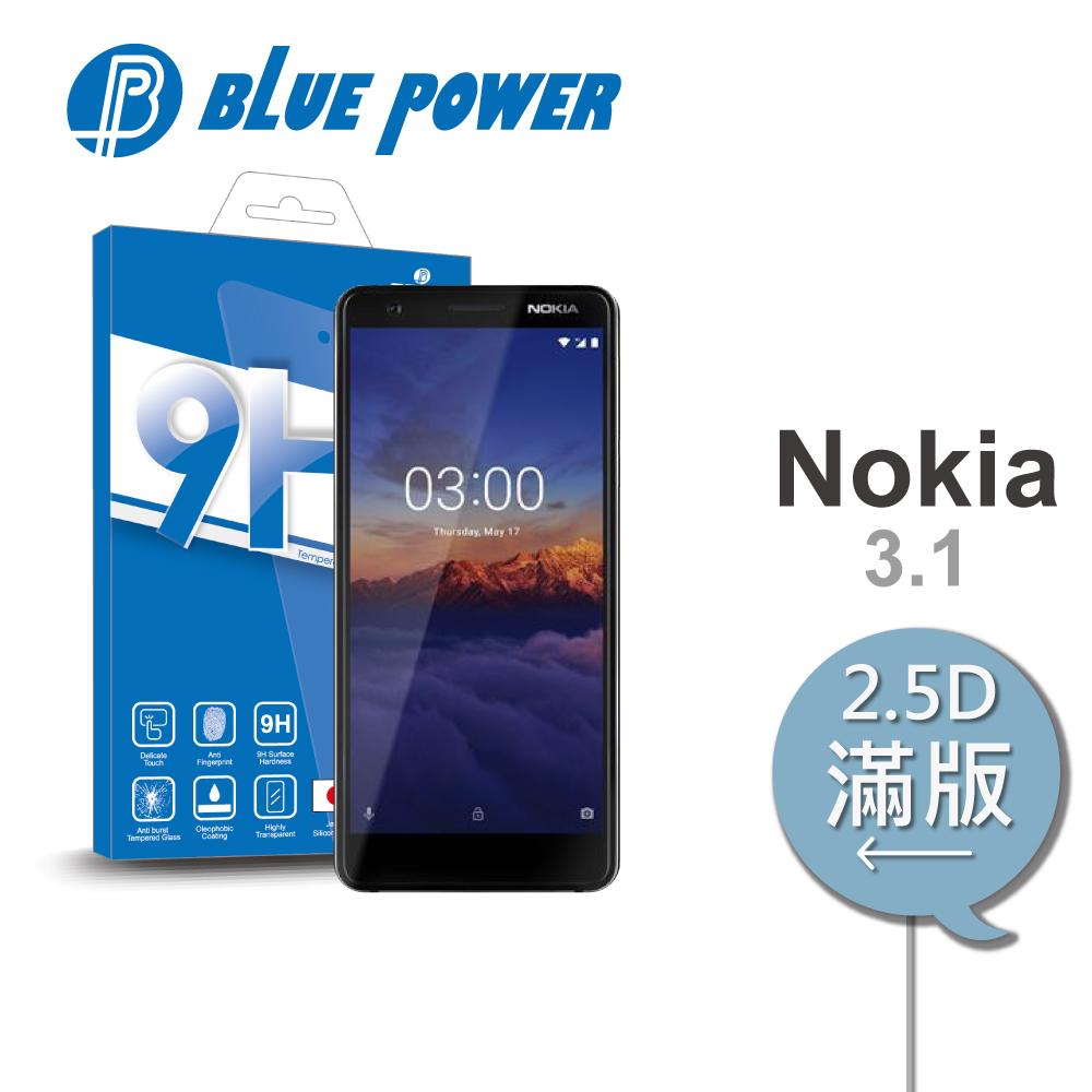 BLUE POWER Nokia 3.1 2.5D 9H鋼化玻璃保護貼 - 黑色