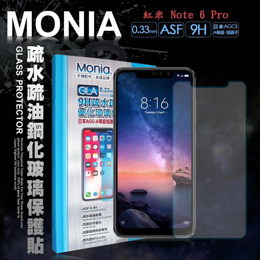 MONIA 紅米Note 6 Pro 日本頂級疏水疏油9H鋼化玻璃膜(非滿版)