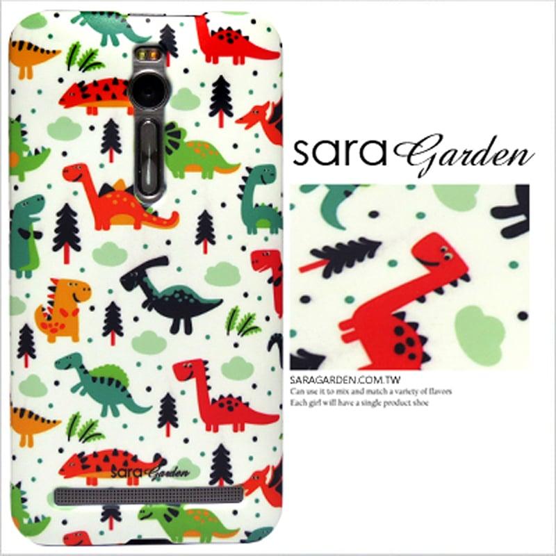 【Sara Garden】客製化 手機殼 ASUS 華碩 Zenfone4 Max 5.5吋 ZC554KL 插畫 可愛 恐龍 保護殼 硬殼