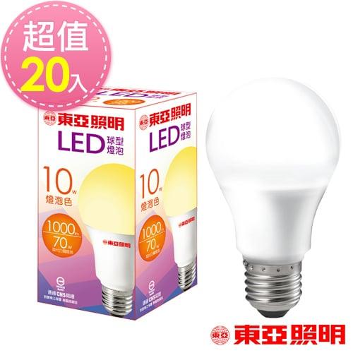 東亞照明 10W球型LED燈泡-黃光20入
