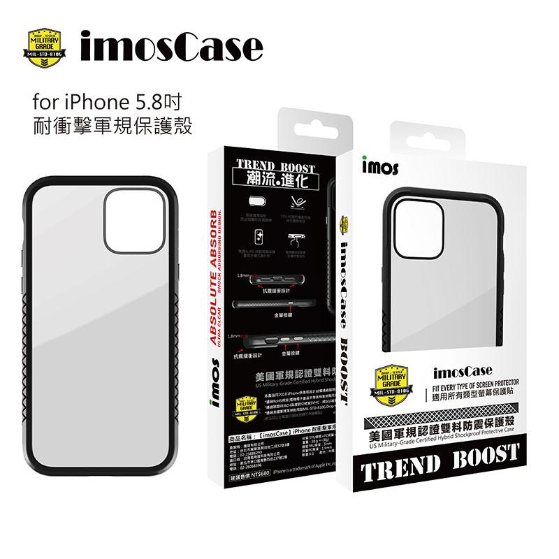 imos case iPhone 11 Pro 美國軍規認證雙料防震保護殼 (黑)