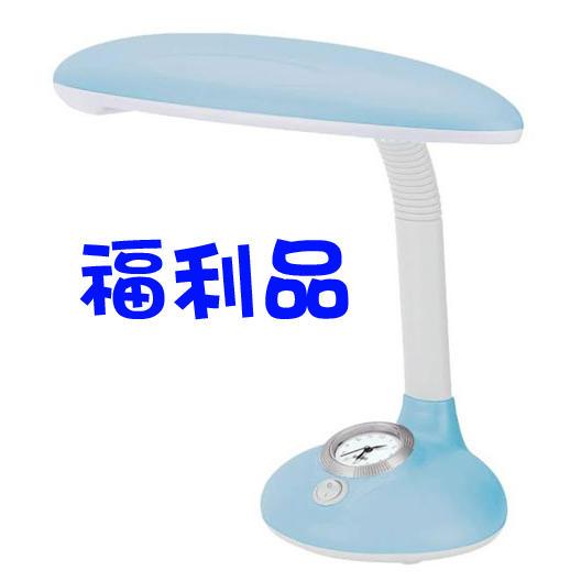 【超值福利品】SAMPO聲寶 18W高頻護眼檯燈 LH-U905TL
