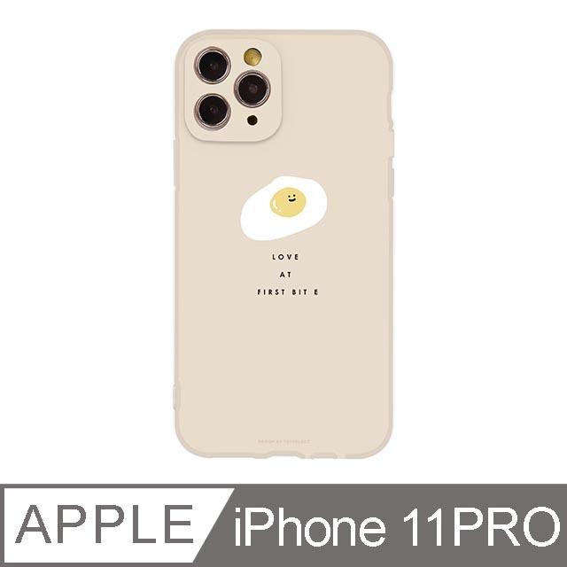 iPhone 11 Pro 5.8吋 Smilie微笑荷包蛋霧面抗污iPhone手機殼