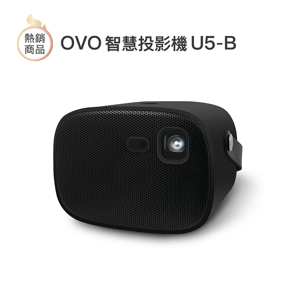 OVO 掌上型無框電視 U5B 智慧投影機 質感黑