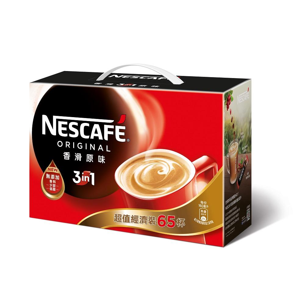 【雀巢 Nestle】雀巢咖啡三合一香滑原味超值裝 (65x15g)