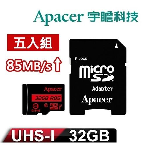 【五入組】Apacer宇瞻 32GB MicroSDXC UHS-I Class10 記憶卡 85MB/s (附轉卡)