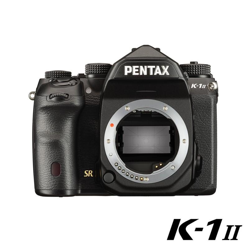 PENTAX K-1 II BODY單機身【公司貨】 官網註冊送對應之電池手把+星空包-10.31