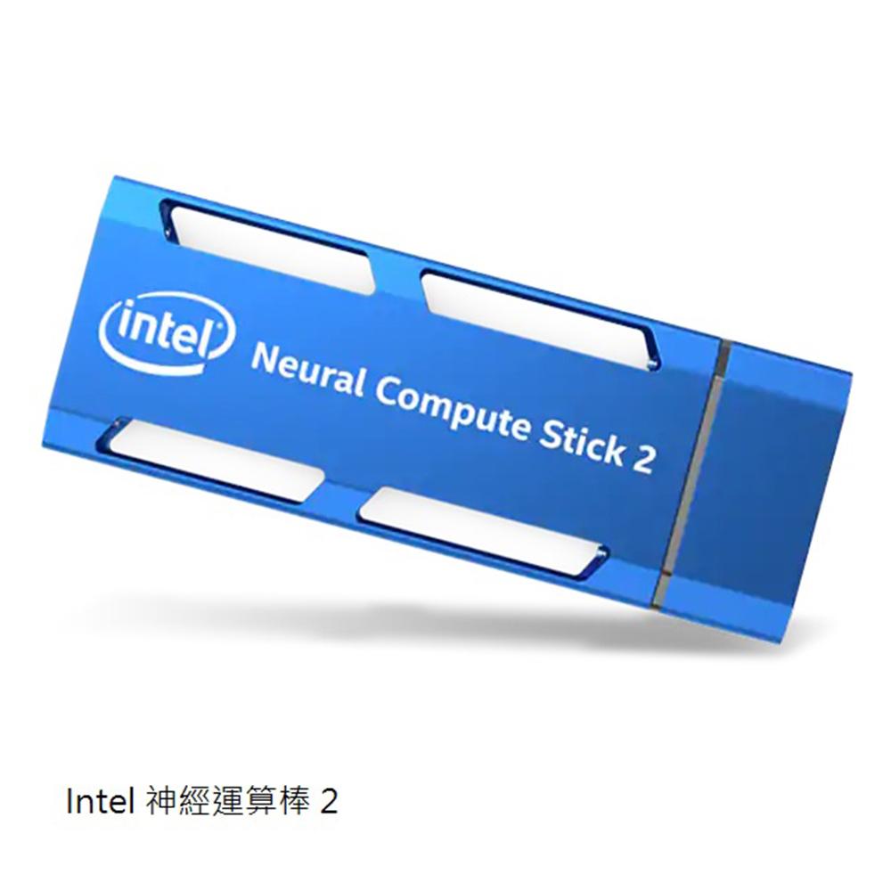 Intel 神經運算棒 2 Neural Compute Stick 2