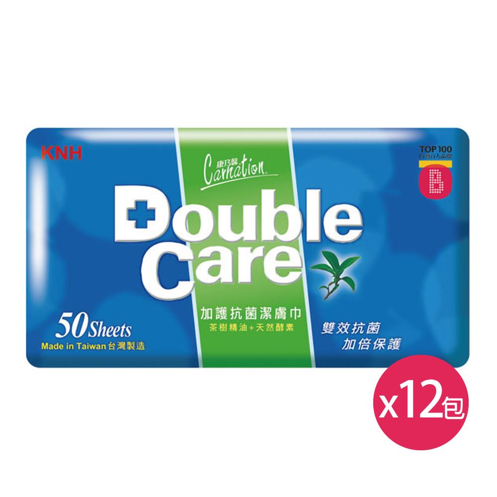 康乃馨Double Care抗菌濕巾補充包(50抽x12包)/箱