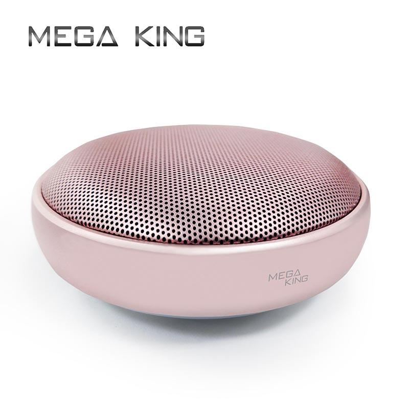 藍芽喇叭 MEGA KING MK501 玫瑰金
