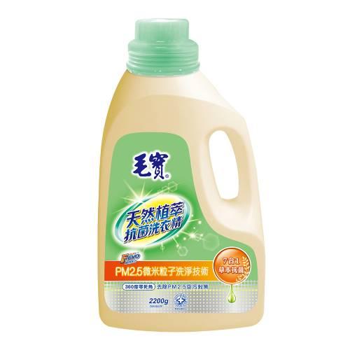 【毛寶】PM2.5抗菌洗衣精-天然植萃 (2200gX4入)