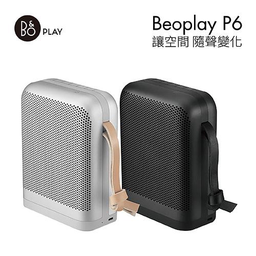 B&O PLAY 可攜帶式藍牙喇叭 Beoplay P6 星光銀