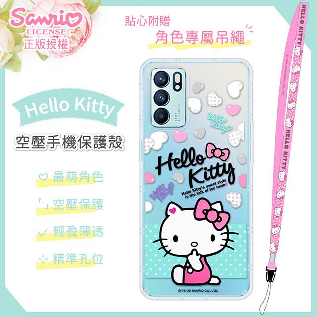【Hello Kitty】OPPO Reno6 5G 氣墊空壓手機殼(贈送手機吊繩)